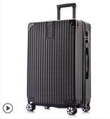 行李箱行李箱網紅24學生萬向輪旅行箱20寸小型男女潮密碼皮箱拉桿箱榮耀 新品
