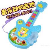 多功能按鍵卡通音樂吉他寶寶電子琴早教益智樂器兒童玩具0-1-3歲 【快速出貨八五折鉅惠】