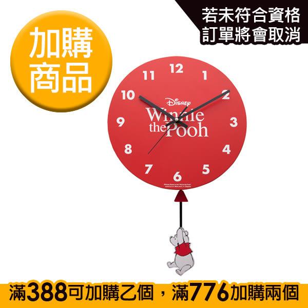 (預)維尼系列氣球飛飛掛鐘-2019【康是美】
