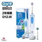 德國百靈Oral-B-活力美白電動牙刷D...