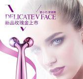 謝夫人瘦臉器神器V臉部按摩提拉緊致美容儀器家用瘦臉貼韓國正品
