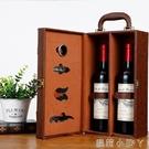 通用紅酒包裝禮盒2只裝實木葡萄酒箱禮盒紅酒皮盒子高檔定制雙支 NMS蘿莉新品