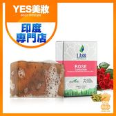印度 Lass 草本玫瑰荳蔻手工精油香皂 125g (含玫瑰花瓣)【YES 美妝】