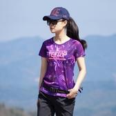 登山服戶外運動女速幹衣短袖夏季徒步女裝登山服半袖快乾衣透氣速幹T恤DC229【歐爸生活館】