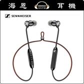 【海恩數位】德國 森海塞爾 SENNHEISER MOMENTUM Free 無線藍牙耳機