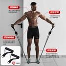 彈力繩拉力繩健身器材男阻力帶胸肌訓練器家用深蹲彈力帶拉力帶繩