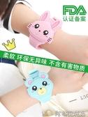 兒童手表電子表女孩款卡通夜光防水男童幼兒寶寶公主韓版小學生表 盯目家