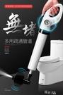 疏通器捅馬桶吸工具廁所管道堵塞一炮通高壓氣廚房家用神器 YXS新年禮物