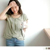《AB14711-》純色短版造型下襬連袖短袖上衣 OB嚴選