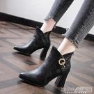 馬丁靴女高跟鞋尖頭2020秋冬新款韓版媽媽鞋粗跟時尚短靴百搭裸靴『新佰數位屋』
