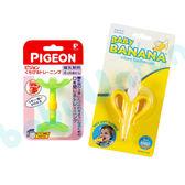 【限量特賣】Pigeon貝親 - 咬環 (嘴唇訓練) -綠 + Baby Banana - 心型香蕉牙刷(固齒器) 超值組