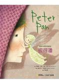 國家地理經典童話:彼得潘