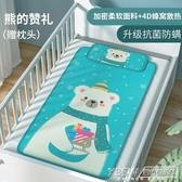 嬰兒涼席冰絲夏季透氣兒童午睡墊子幼兒園寶寶專用新生嬰兒床席子CY『新佰數位屋』