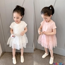 兒童連身裙 小小公主裙兒童純棉短袖連身裙女童圓領純色紗裙中小童新款 618狂歡