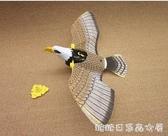 仿真鳥-仿真提線鳥 能飛會叫的飛鳥老鷹 發光發聲電動掉線飛鷹 動物玩具 糖糖日繫