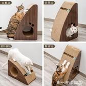 貓抓板磨爪器立式抓柱瓦楞紙窩耐磨防抓沙發貓玩具貓咪用品貓爪板 第一印象