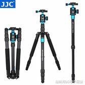 相機支架 JJC TP-J1便攜三腳架佳能微單單反相機三角架云台支架旅游戶外 igo維科特3C