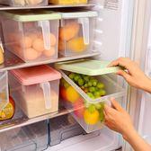 冰箱收納盒抽屜式廚房家用保鮮食物塑料盒長方形透明儲物神器蔬菜igo     蜜拉貝爾
