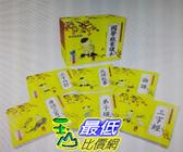 [COSCO代購]  W118211 中華傳統文化啟蒙讀本 (6冊+書盒)
