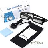 DLP主動式快門3D眼鏡適用極米H1S/Z4X/Z5宏基明基堅果C6/J6投影儀