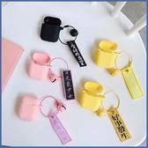 蘋果 AirPods 刺繡文字吊飾 保護套 Apple藍牙耳機盒 保護套 矽膠 軟殼