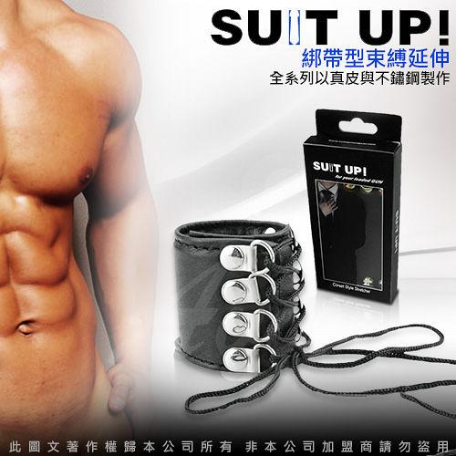 情趣用品 蘇菲24H購物  SUIT UP! SM 綁帶型束縛延伸 陽具環 SUM2213