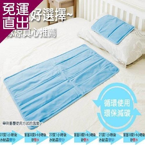 米夢家居 嚴選長效型降6度冰砂冰涼墊 (50*150CM)單人床墊-2入【免運直出】