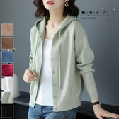 【QV3204】魔衣子-時尚純色連帽針織毛衣外套