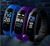 智慧手环 彩屏防水智慧運動手環小米3代測手環多功能計步器華為2代男女情侶手錶手環