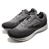 BROOKS 慢跑鞋 Levitate 2 二代 動能飄浮系列 黑 銀 DNA動態避震科技 運動鞋 男鞋【ACS】 1102901D060