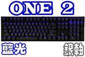 [地瓜球@] Ducky ONE 2 LED 藍光 PBT 機械式鍵盤~Cherry 銀軸