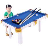 兒童台球桌大號玩具美式桌球迷你小型家用美式黑八台球桌台球案 滿498元88折立殺