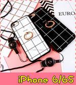 【萌萌噠】iPhone 6 / 6S (4.7吋) 簡約格子情侶款 全包軟黑邊保護殼 指環支架 帶掛繩 手機殼 手機套