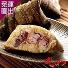 九如商號 湖州肉粽10入 190g/入【免運直出】