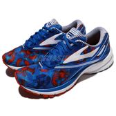 BROOKS 慢跑鞋 Launch 4 Boston Marathon 發射系列 四代 藍 白 紅 DNA動態避震 女鞋【PUMP306】 1202341B414