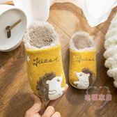 (店主嚴選)兒童棉拖鞋冬季男童女童毛絨可愛防滑寶寶一家三口親子秋冬天小孩