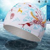 游泳帽泳帽成人兒童硅膠防水【YYJ-2703】