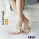 五指襪 2雙五指襪子夏季女士全棉薄款全趾隱形五指襪套半掌半指加墊襪套  降價兩天