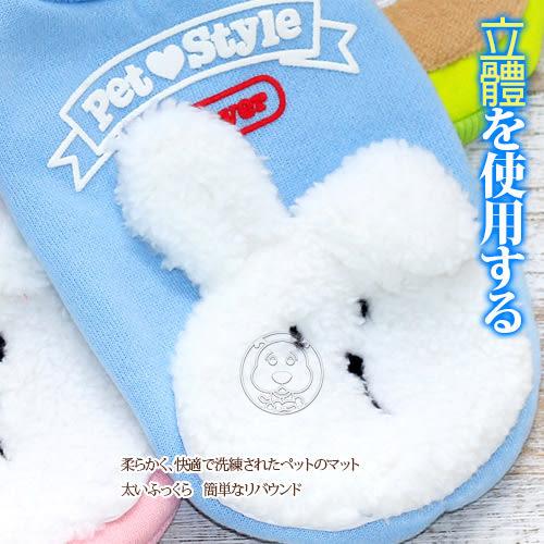 【zoo寵物商城】Petstyle 》卡通樂園立體圖案棉圓領寵物衣服