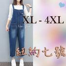 大尺碼 百搭顯瘦牛仔吊帶褲 XL -4X...