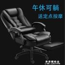 麻將椅子辦公椅靠背電腦椅家用舒適久坐椅人...