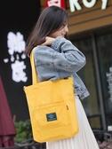 慵懶風帆布袋購物袋女學生帆布包手提韓版原宿單肩型 Moon衣櫥