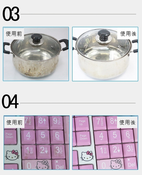1入海綿刷 神奇海綿刷 【H0120】 可清潔珪藻土地墊 珪藻土地墊 去污漬 清潔