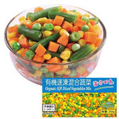 綠邦有機四色混合蔬菜