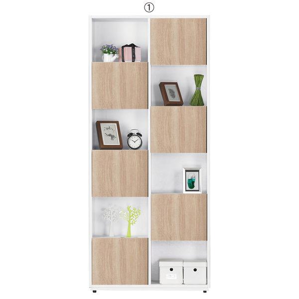 【森可家居】布拉格2.7尺白色橡木紋六單門書櫃–左 7JF377-1