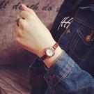 韓國超夯質感小錶盤造型皮帶金屬錶帶時尚流...