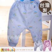 薄款吸濕排汗長褲褲子藍粉魔法Baby