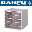 DAHFU 大富  SY-A3-320HG  桌上型效率櫃-W735xD458xH495(mm) / 個