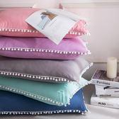 清秀月水洗棉枕套枕頭套公主風單人粉色可愛女球球純色
