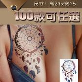 [新品] 2017 紋身貼紙 圖案大全 魚 菩薩 龍 狼 圖片  100款 可選(共有三個頁面唷)-2